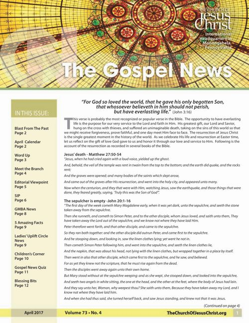 Gospel News - April 2017