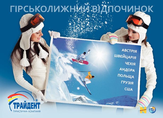 Каталог 2011-2012 (ЗИМА)