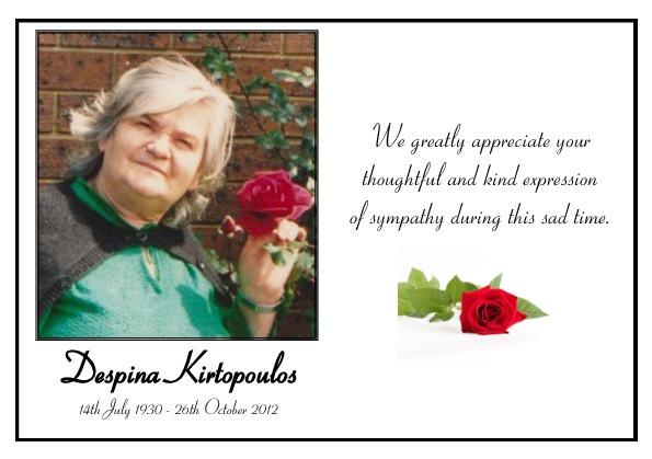Despina Kirtopoulos Sample 3