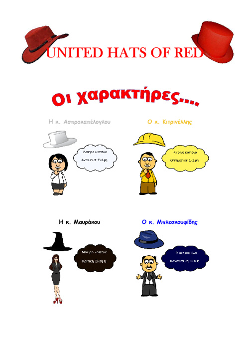 UNITED HATS OF RED