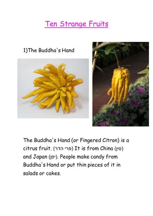 Ten Strange Fruits