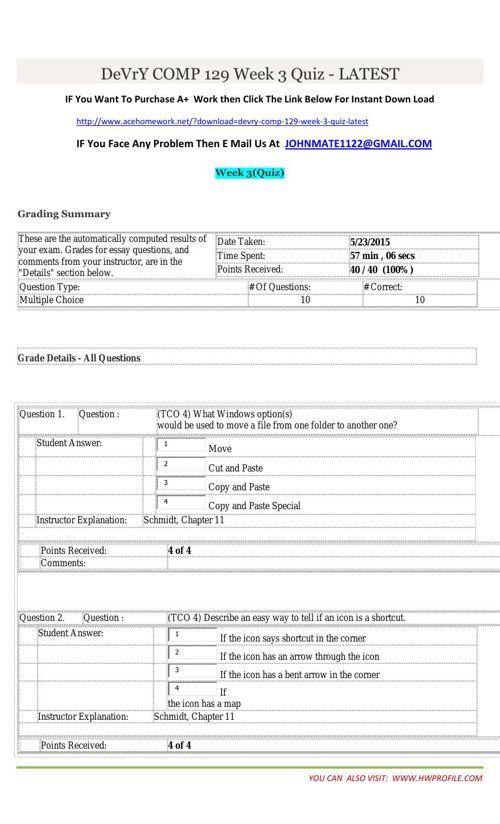 DeVrY COMP 129 Week 3 Quiz - LATEST