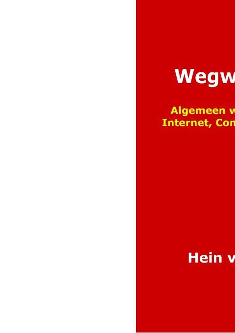 Voorbeeld Wegwijs in ICT
