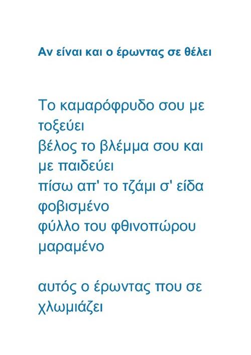 ΛΟΥΔΟΒΙΚΟΣ ΤΩΝ ΑΝΩΓΕΙΩΝ