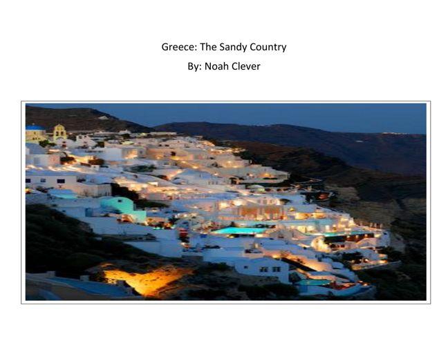 Noah - Greece