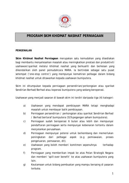 Program Keusahawanan
