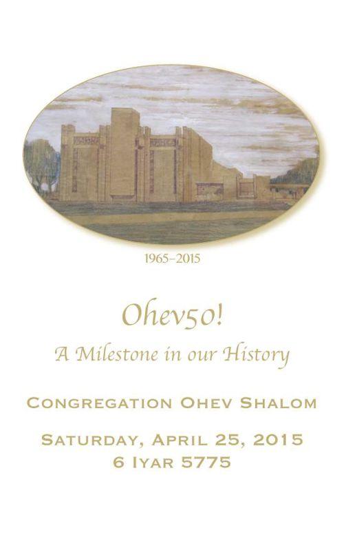 Ohev50 ad book_web