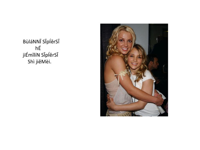 Britney and Jamie Lynn Spears