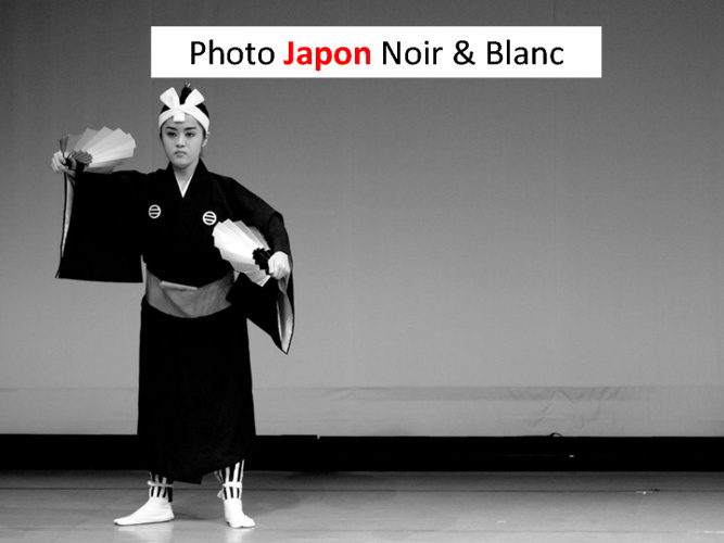 Photo du Japon Noir et Blanc 2