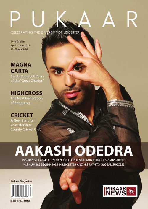 Edition 14 - Pukaar Magazine