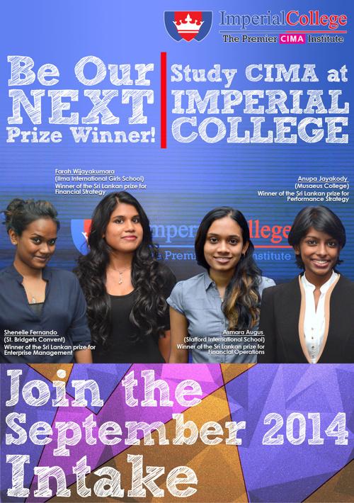 CIMA at Imperial College