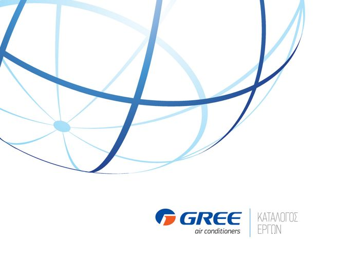 Gree_projects_Greek