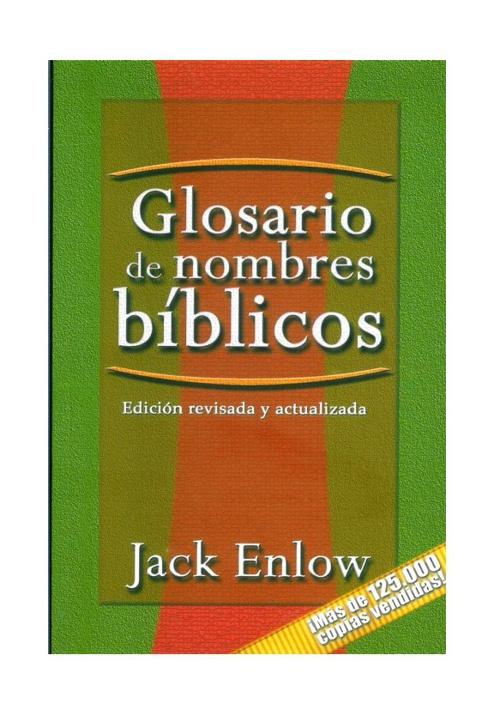 nuevo diccionario biblico ilustrado español