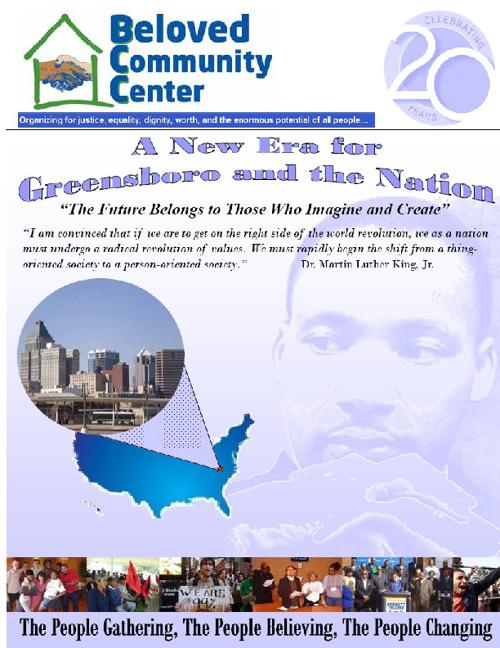 2011 Beloved Community Center  End of Year Brochure
