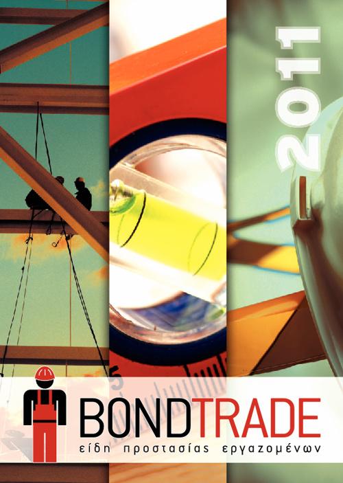 Bondtrade