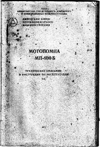mp800 tehasejuhend