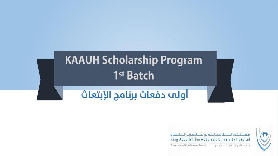 Scholarship Announcment