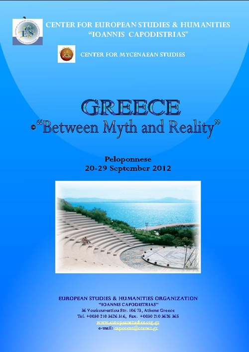Copy of PROGRAM: GREECE- BETWEEN MYTH & REALITY