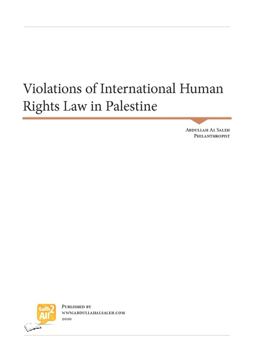 Violations of International Human rights law in Palestine