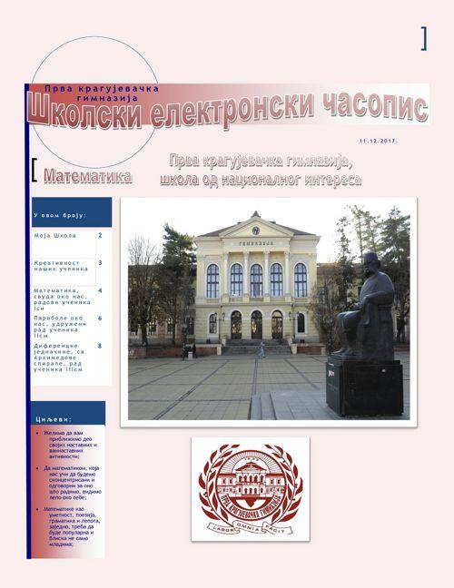 Завршни рад-часопис Јасмина Мицић