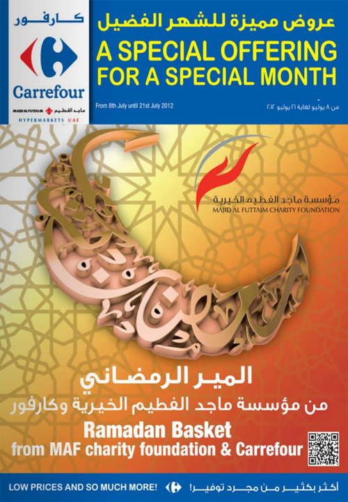 Carrefour Ramadan deals