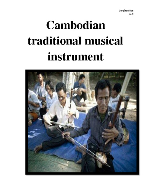 cambodian traditional musical instrument