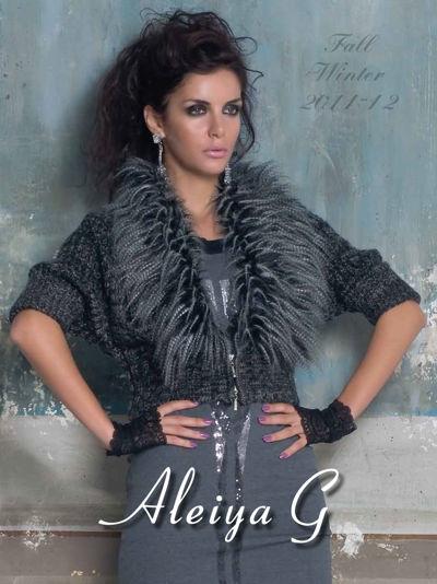 Aleiya Brochure