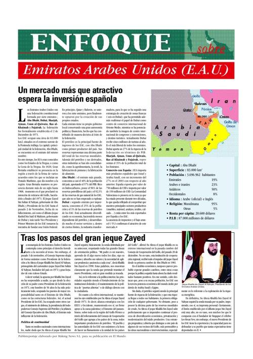 EAU (2005)