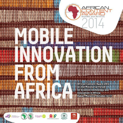 African Content Award publication