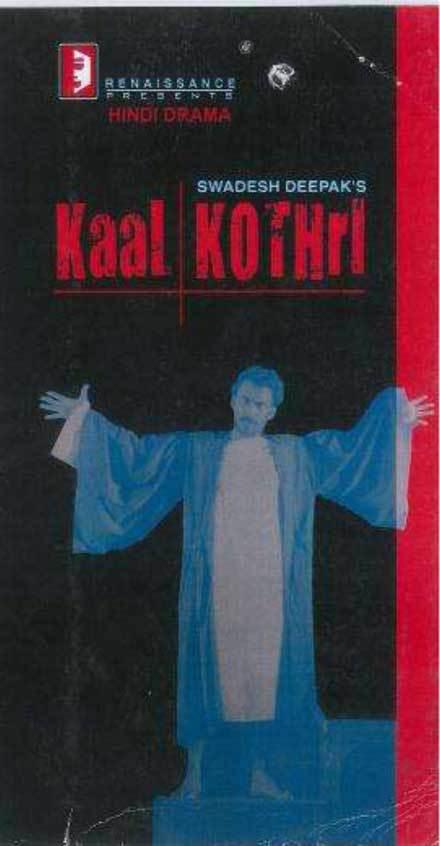 Kaal Kothri