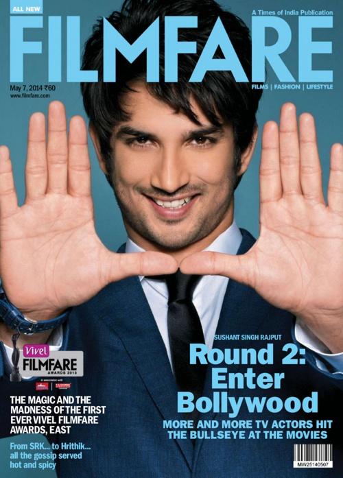 Filmfare May 2014 (Digital Edition)