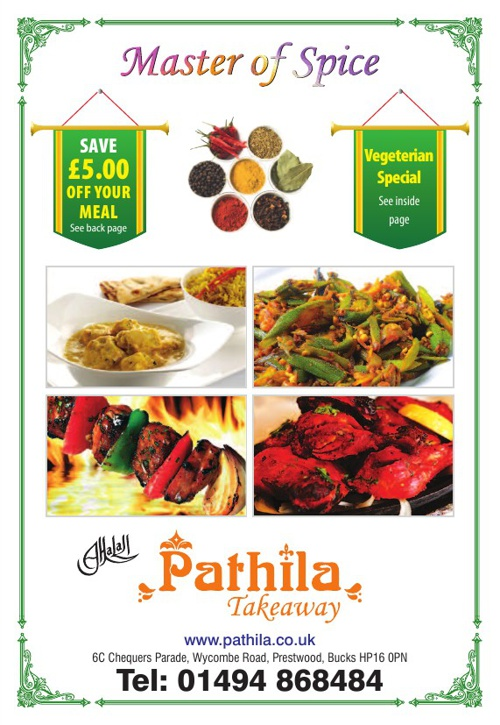 Pathila Menu 2013