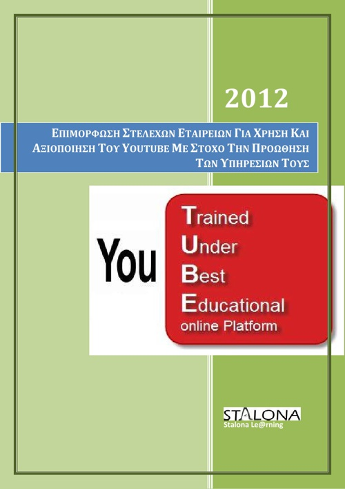 Stalona Le@rning Seminar Book