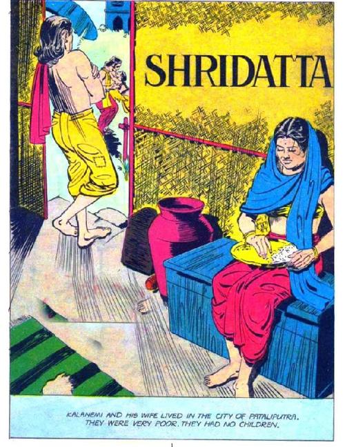 Sri Datta