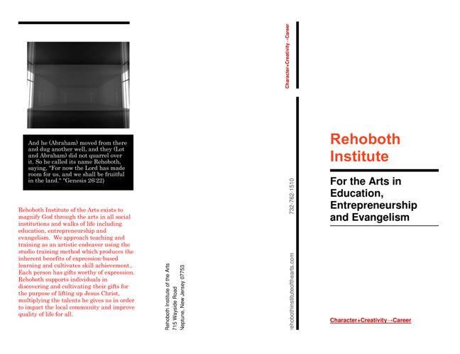 rehoboth brochure