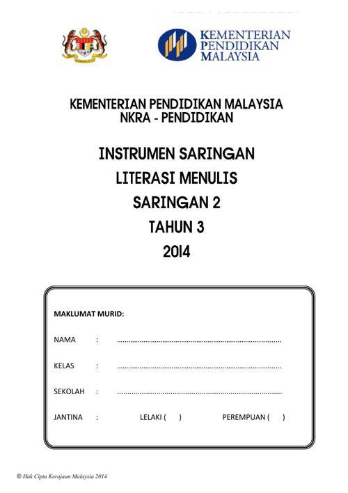 instrumenliterasimenulissaringan2tahun32014-150210231946-convers