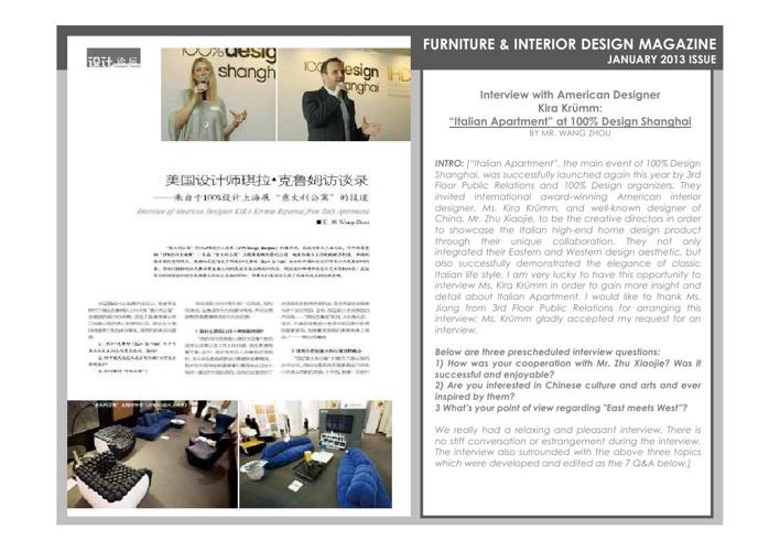 Furniture & Interior Design Magazine - January 2013 Issue