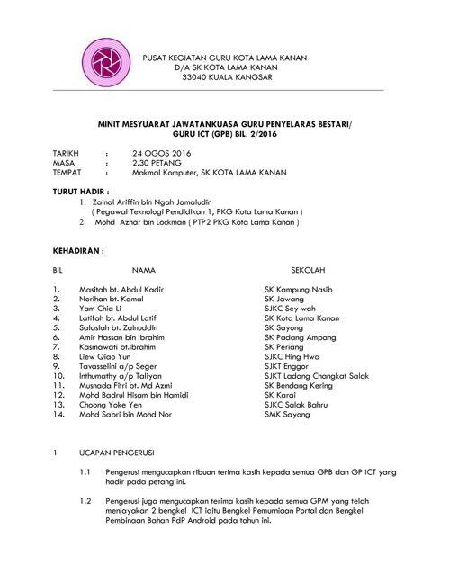 minit mesyuarat ICT bil2 2016.docx