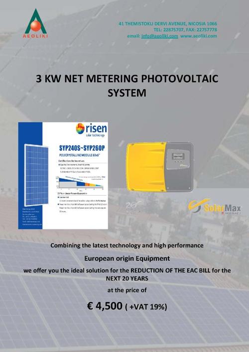 3 KW NET METERING PV SYSTEM