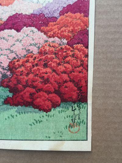 View of an Azalea Garden and Mt Fuji by Kawase Hasui 1st Ed.