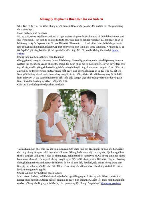 Những lý do phụ nữ thích hẹn hò với tình cũ