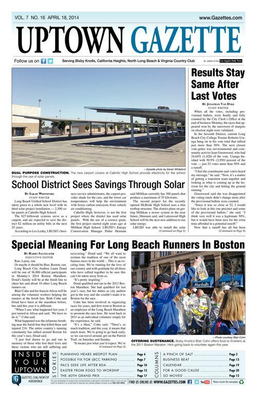 Uptown Gazette  |  April 18, 2014