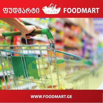 Foodmart_Cataloge