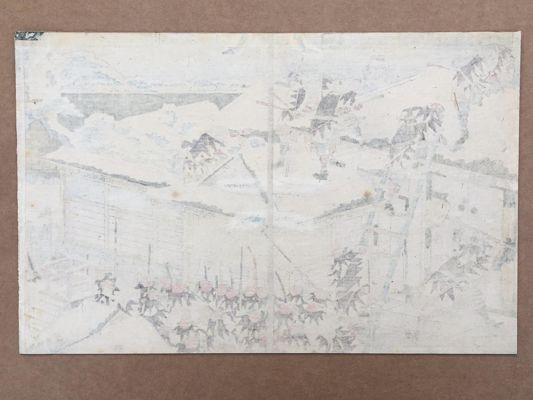 Act XI Juichidanme Hokusai