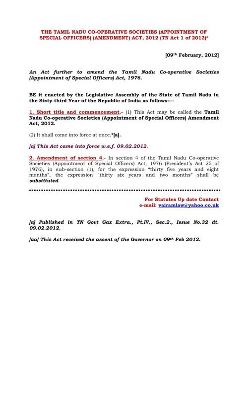 Tamil Nadu Acts 2012