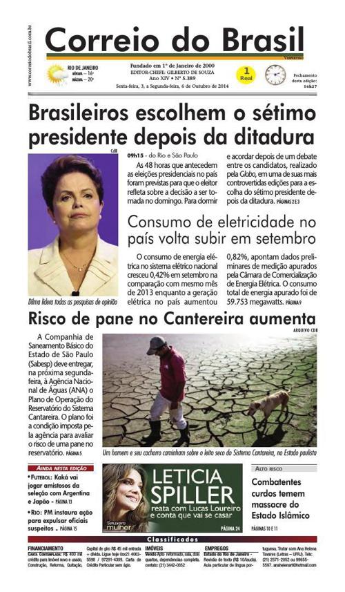 cdb-2014-10-03r