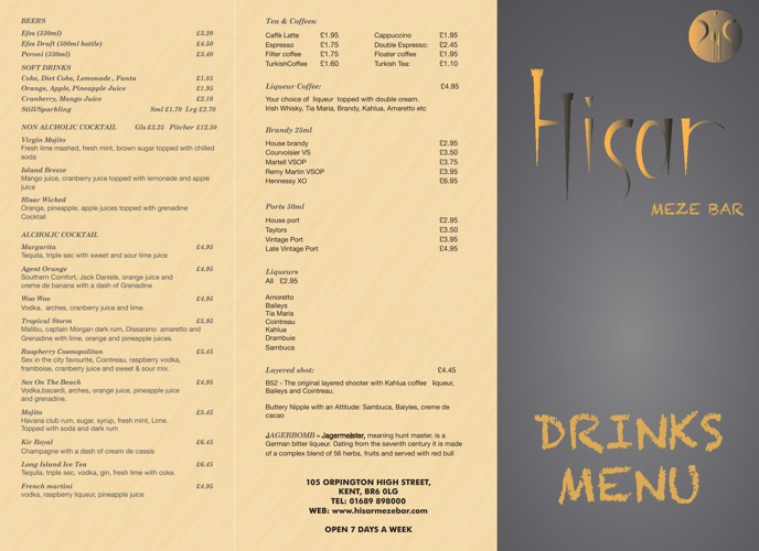Hisar Meze Bar - Drinks Menu