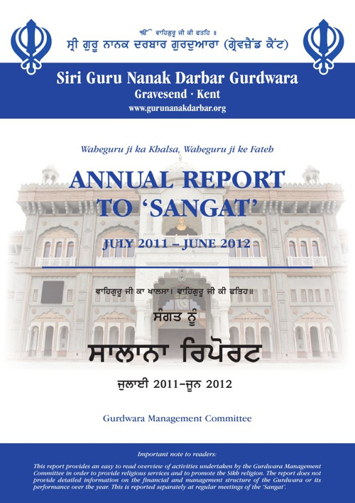 Gurdwara Annual Report 2011