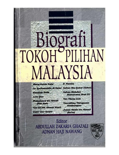 Biografi Tokoh Pilihan Malaysia, P. Ramlee