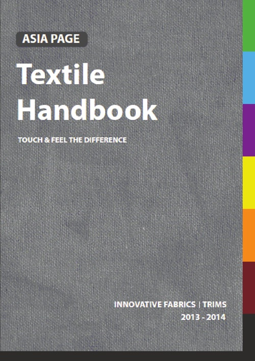 Textile Guidebook
